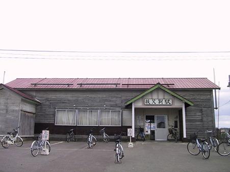 002秩父別駅20020818