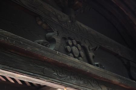 北岡自然公園・妙解寺跡 - 04