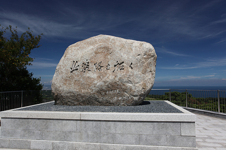 原健三郎の銅像 - 1