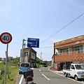 写真: 100514-89 r566(佐多岬)への分岐