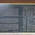 100518-96宇土櫓