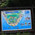 Photos: 110511-19室戸岬周辺観光マップ