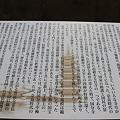 Photos: 110517-56周防国分寺