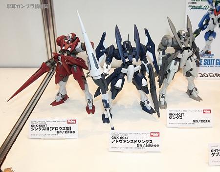 ホビージャパン掲載の「機動戦士ガンダム00」関連のガンプラ作例の展示23