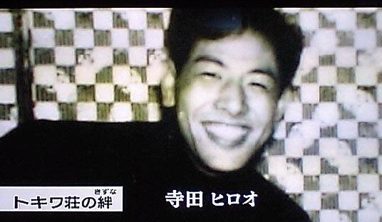 寺田ヒロオの画像 p1_6