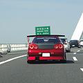 Photos: DSC06684