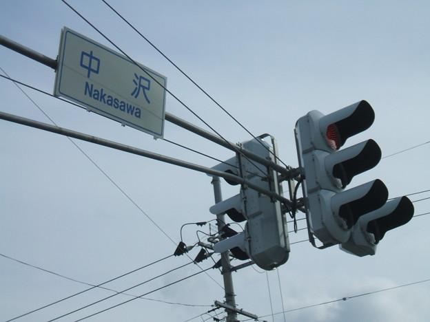 中沢 - 交差点名の標識