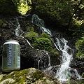 Photos: 白岩ノ滝なことよ。