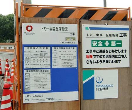 dommy tatumigaoka-220627-4