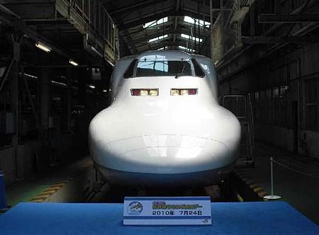 shinkansen naruhodo hakkenday-220724-3