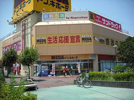 mega donkihote hamamatsukami-220725-3
