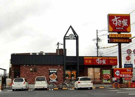 sukiya 155gou iwakuraten-220729-2