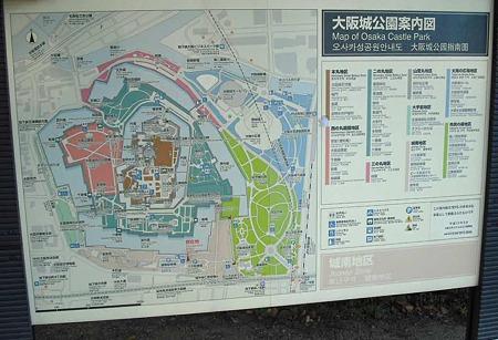 大坂城 2010年夏-220829-1