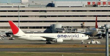 tokyo international airport-221223-5