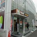 写真: Seria瑠璃光町店 2月4日(金)オープン-230210-1