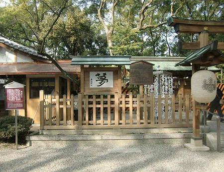 houkokujinjya-230227-4