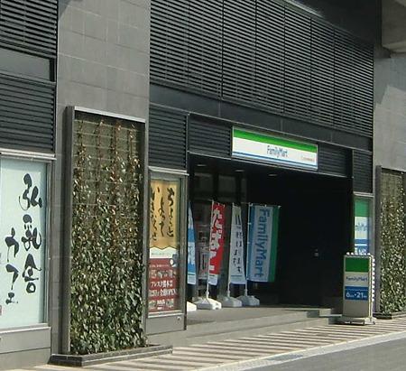 ファミリーマートJR熊本駅新幹線口店-230410-1