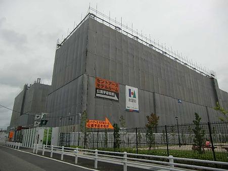 centeirth fujigaoka-230626-1