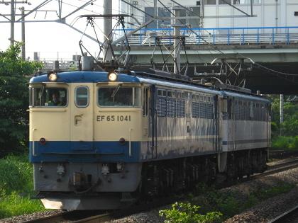 pf1041-20080515a