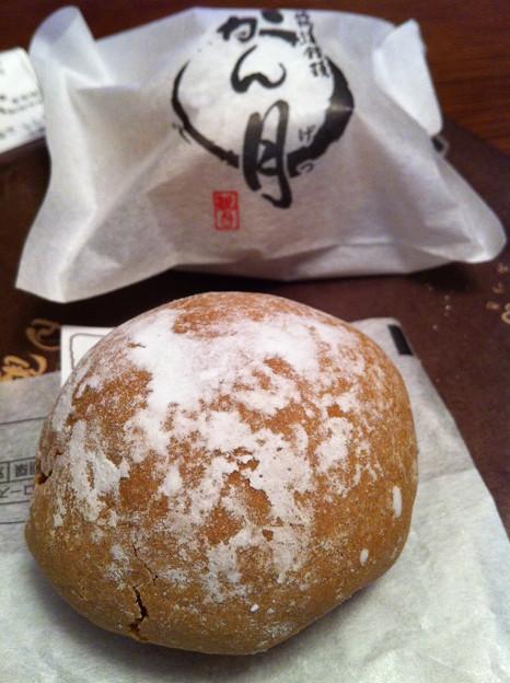 長崎街道饅頭 かん月