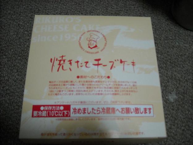りくろーおじさんの焼きたてチーズケーキ(箱)