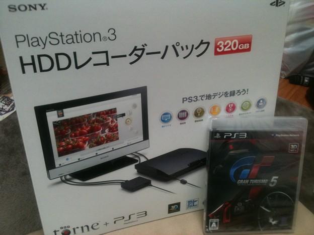 写真: PS3 HDDレコーダーパック