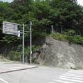 柏尾古戦場(甲州市勝沼町)