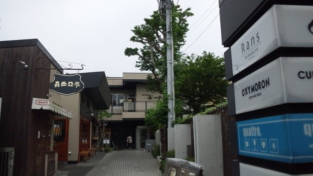 OXYMORON(オクシモロン。鎌倉)