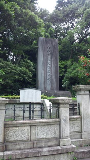 """""""紀尾井坂の変""""だん!∠( ̄∧ ̄)ビシッ よくやった!!(TT○TT)"""