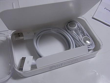 新発売されたiPod touch