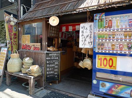 昭和の町の商店街(2)ブルヴァール