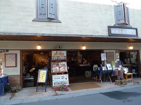 昭和の町の商店街(13)伯刺西爾珈琲店