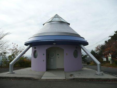 UFOmiti19