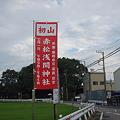 Photos: 初山10