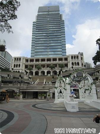 20110930 【香港】1881 HERITAGE