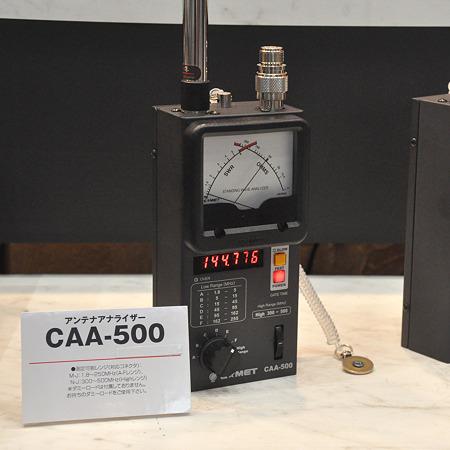 CAA-500