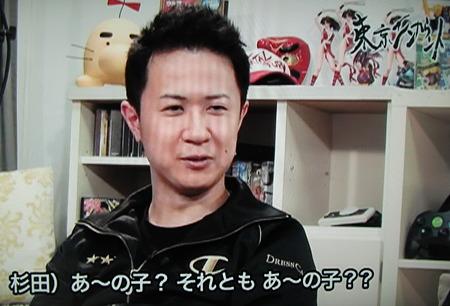 東京エンカウント 18-46