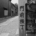 モノトーン 川越蔵造の町並み 門前横丁通り・・20120624