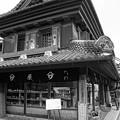 Photos: モノトーン 川越蔵造の町並み 老舗な面影が・・20120624