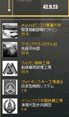 http://art40.photozou.jp/pub/915/669915/photo/42945428_org.png