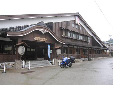荒島岳(北陸ツーリング)-20100920-091506