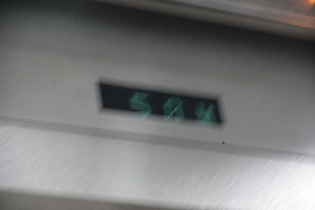 610sight139