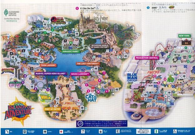 Universal Studio Orlando Park - MAP 2