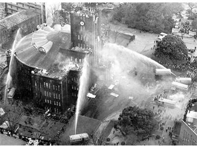 東京大学安田講堂事件 1969年1月18日-19日
