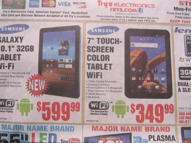 Fry's Ad RJ 2011-6-17 8