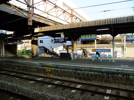 JR五日市駅