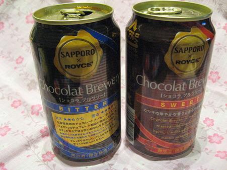 チョコレートBeer