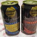 写真: チョコレートBeer