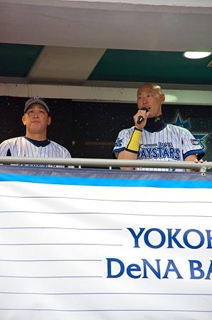 第2ヒーローインタユーに登場したベイスターズ・森本と藤江