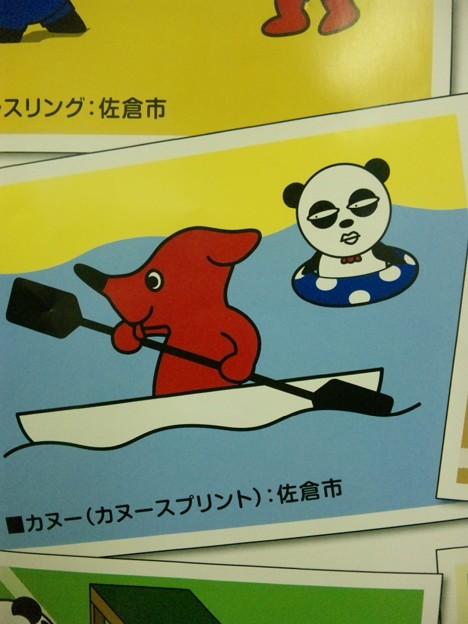 https://art40.photozou.jp/pub/634/657634/photo/53245488_624.jpg